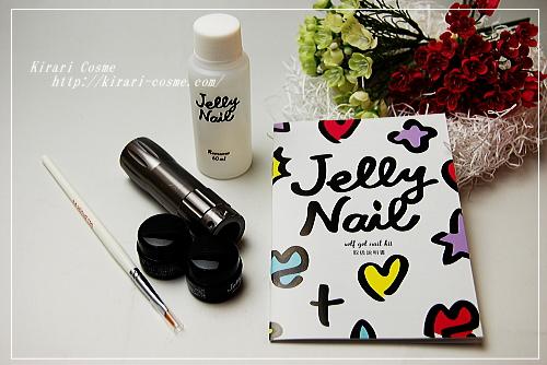 jellynail-1
