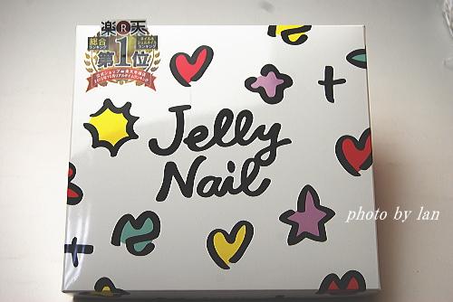 jellynail-2