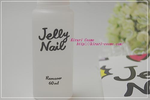 jellynail-6