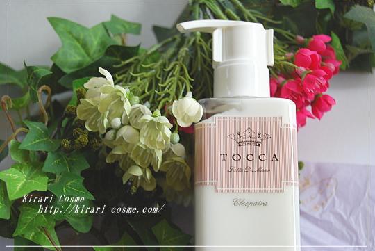tocca-handmilk-1