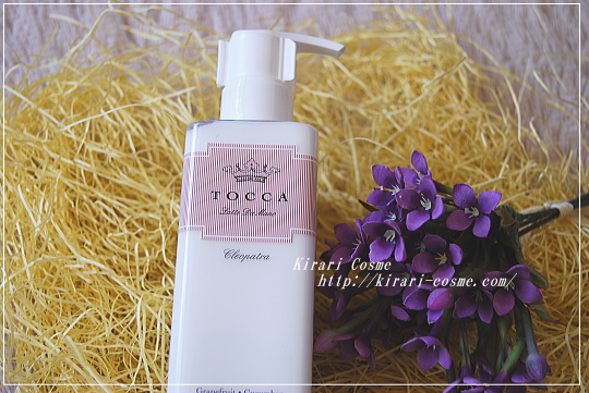 tocca-handmilk-4