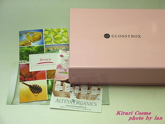 glossybox201404-2