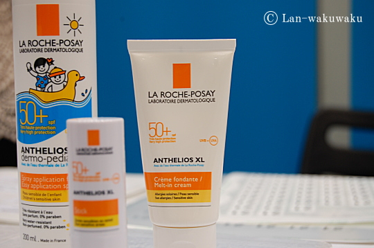 laroche-posay1408-9