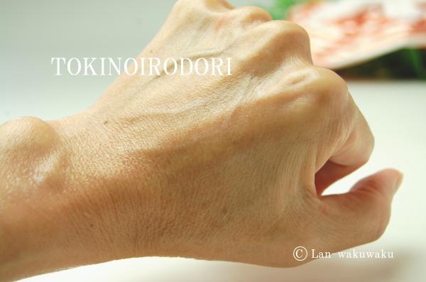 tokinoirodori-11