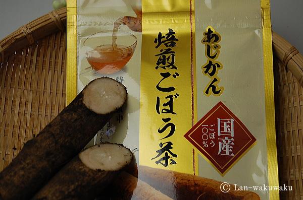 gobo-tea-1