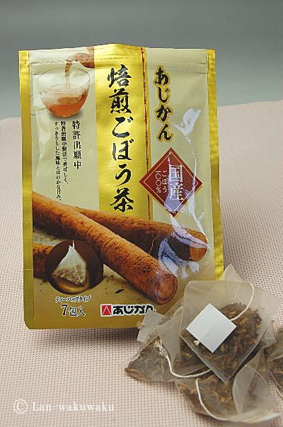 gobo-tea-8
