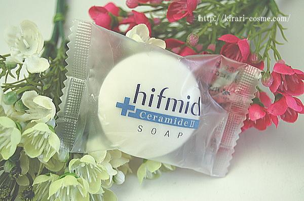 hifmid-6
